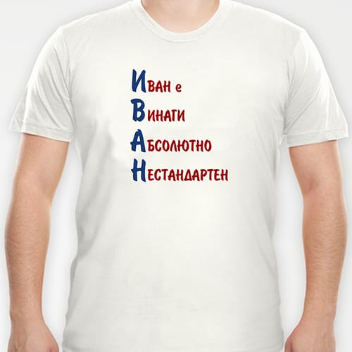 5bde2ee8195 Тениска с надпис