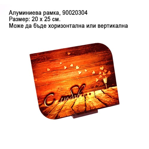 aluminieva-ramka-high-definition-podaraci-90020304.jpg