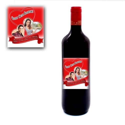 red-vine-personalized-1.jpg