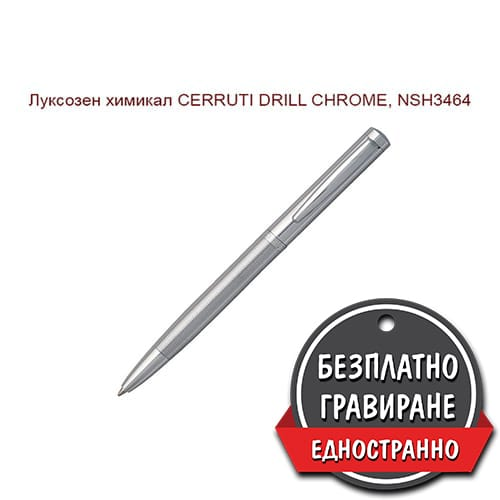 metalna-himikalka-cerruti-drill-chrome-nsh3464.jpg