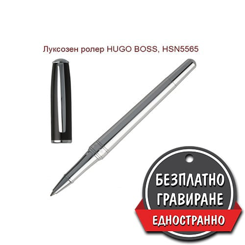 metalna-roler-hugo-boss-essential-black-hsn5565.jpg