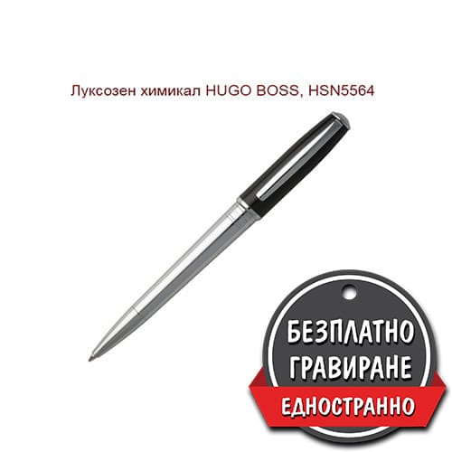 metalna-himikalka-hugo-boss-essential-black-hsn5564.jpg