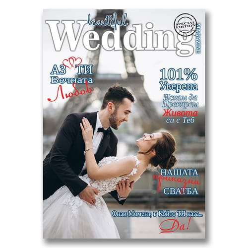 weddind_magazine_web.jpg